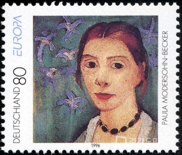1996년도 발행 독일 우표 파울라 모더존 베커의 자화상 Stamp from Deutsche Post AG, 1996, Self-portrait of Paula Modersohn-Becker.
